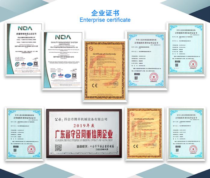 企业证书(中文)-02.jpg
