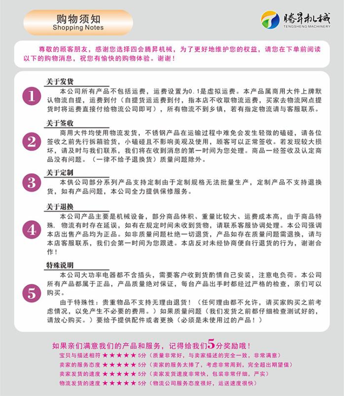 公司各类展示详情(中文)_04.jpg