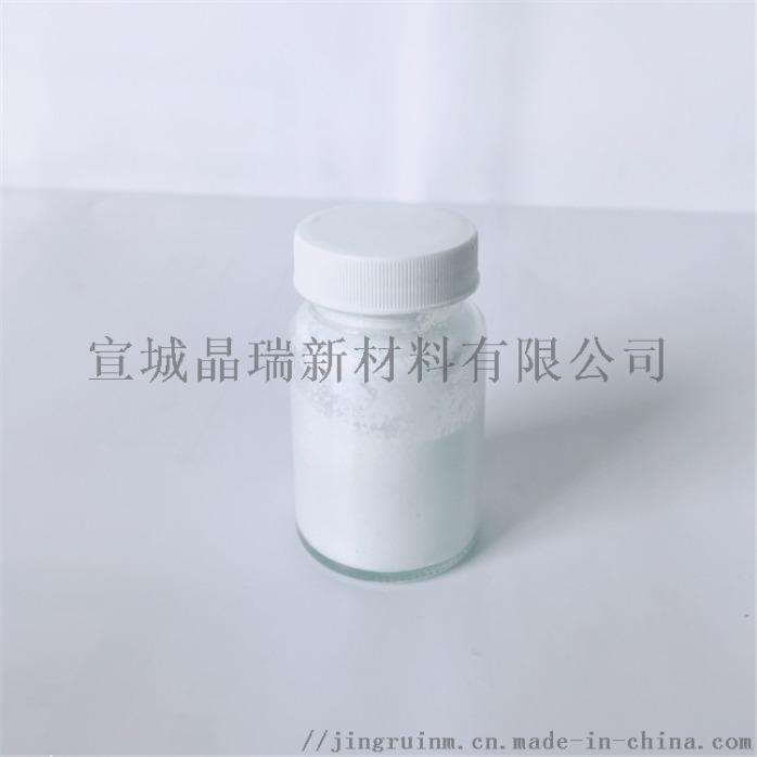 纳米AZO导电材料 透明隔热导电膜用氧化铝包覆158732705