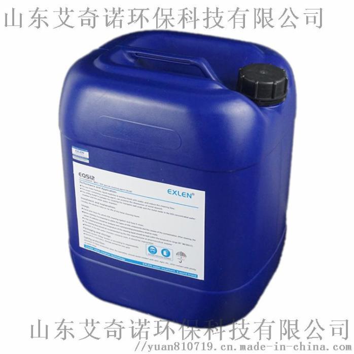 反渗透膜杀菌剂ES-   现货供应158112165
