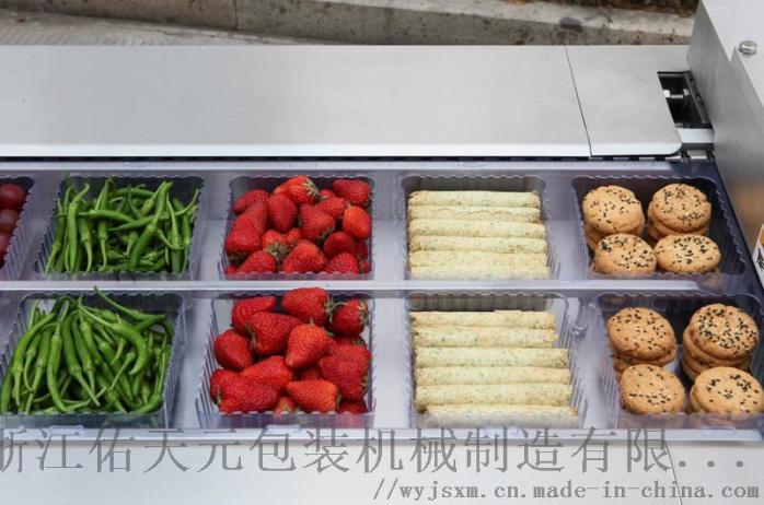 熟食卤味热成型气调保鲜包装机,全自动食品包装设备159402505