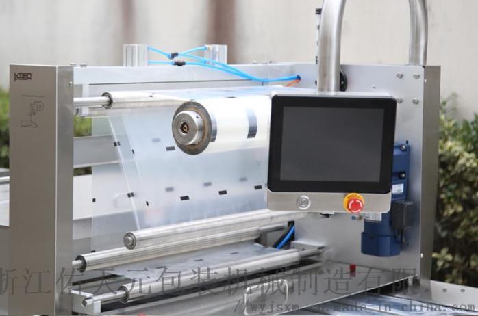 牛肉真空包装,全自动热成型拉伸膜包装机,包装机定制159406175