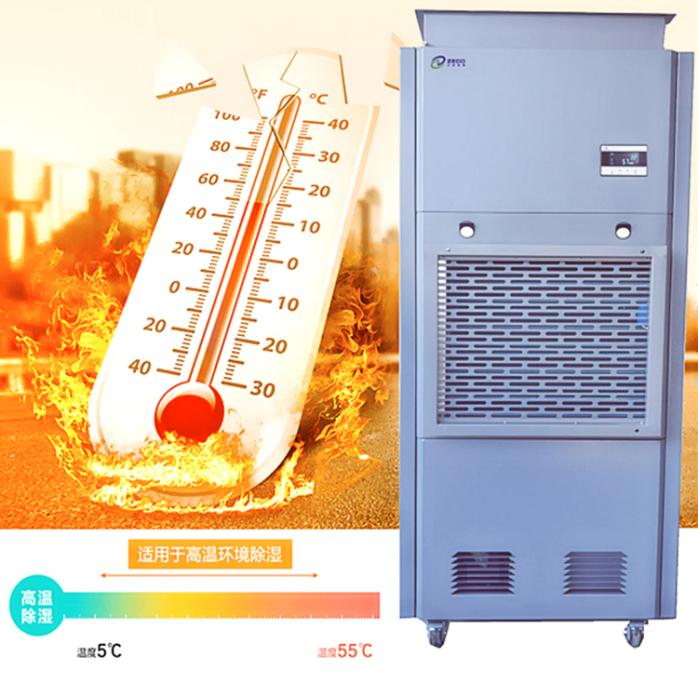 消失模烘干机消失模电加热烘干机消失模热回收烘干机160023555