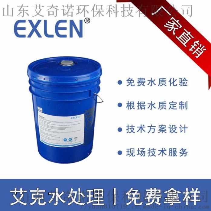 反渗透膜杀菌剂ES-301现货供应964947495