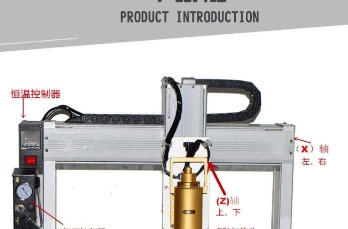 黄胶桌面式自动点胶机