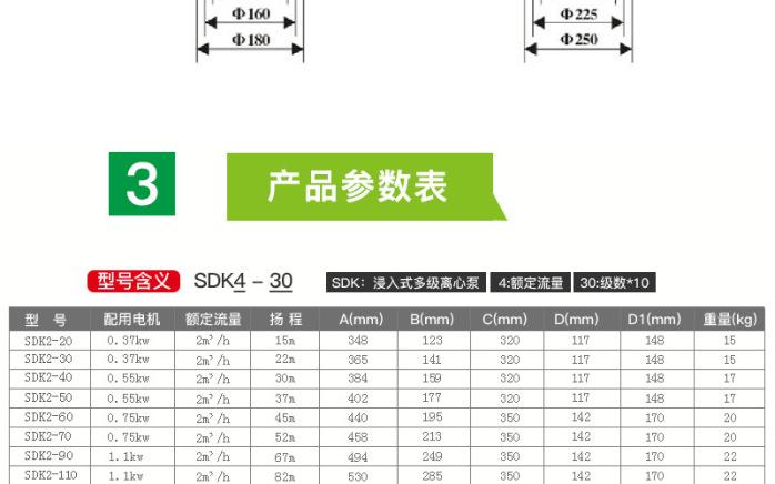 crk詳情_18.jpg