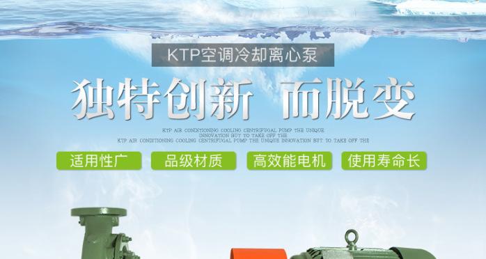 KTP_05
