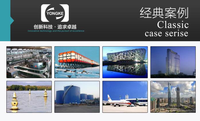 CDLF-2詳情頁_24