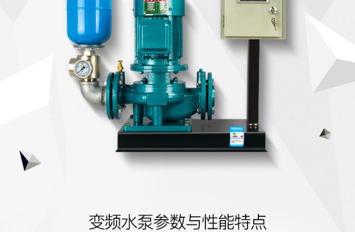 GD變頻水泵_04