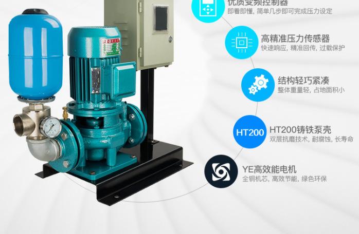 GD變頻水泵_08