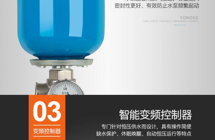 GD變頻水泵_13