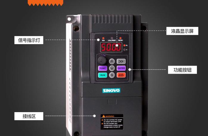 GD變頻水泵_14