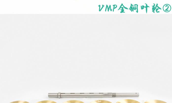 VMP配件_07