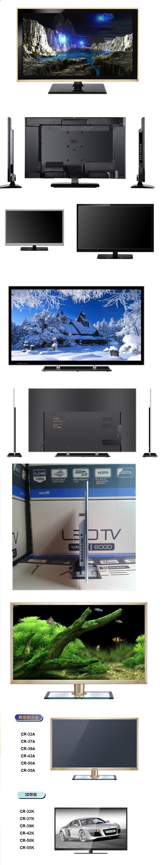 深圳液晶电视_32寸电视机 液晶电视 LED电视机 小尺寸电视【价格,厂家,求购 ...