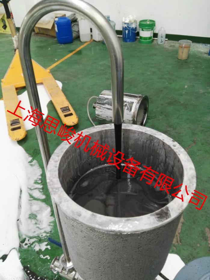 石墨烯润滑油分散