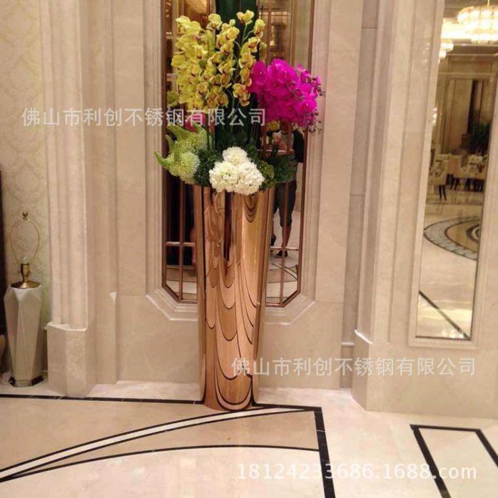 玫瑰金花盆