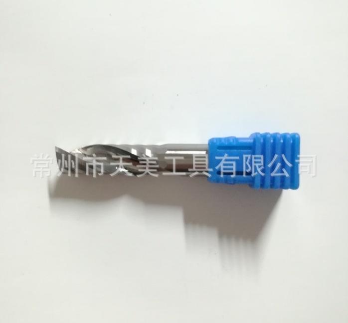 單刃螺旋銑刀