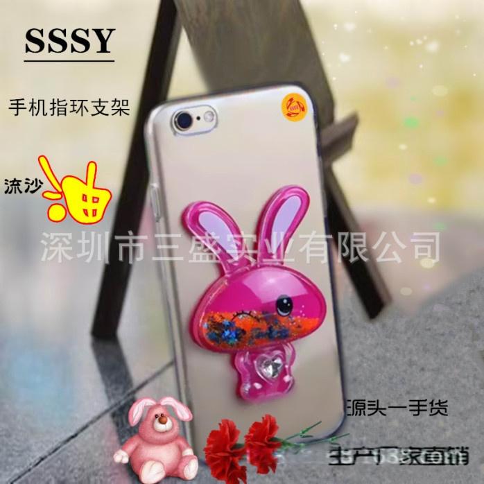 SSSY手机红色指环流沙油