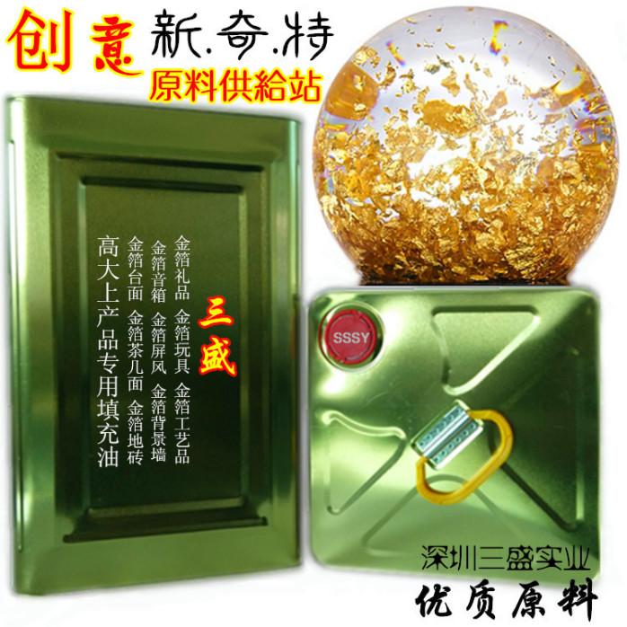金箔产品专用油