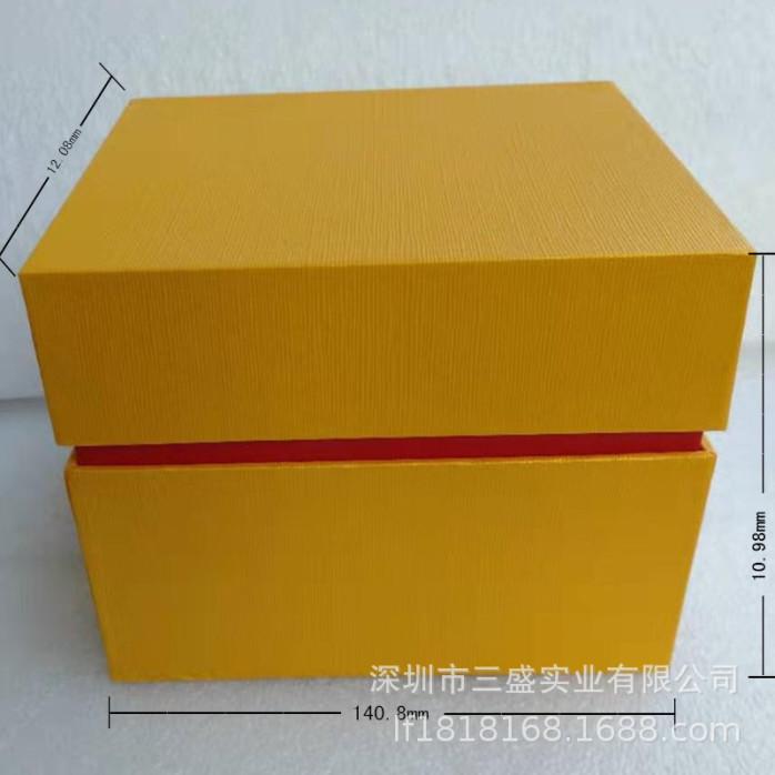 金色包装盒尺寸.jpg
