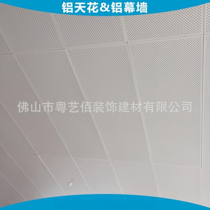 铝扣板-300x1 (8)