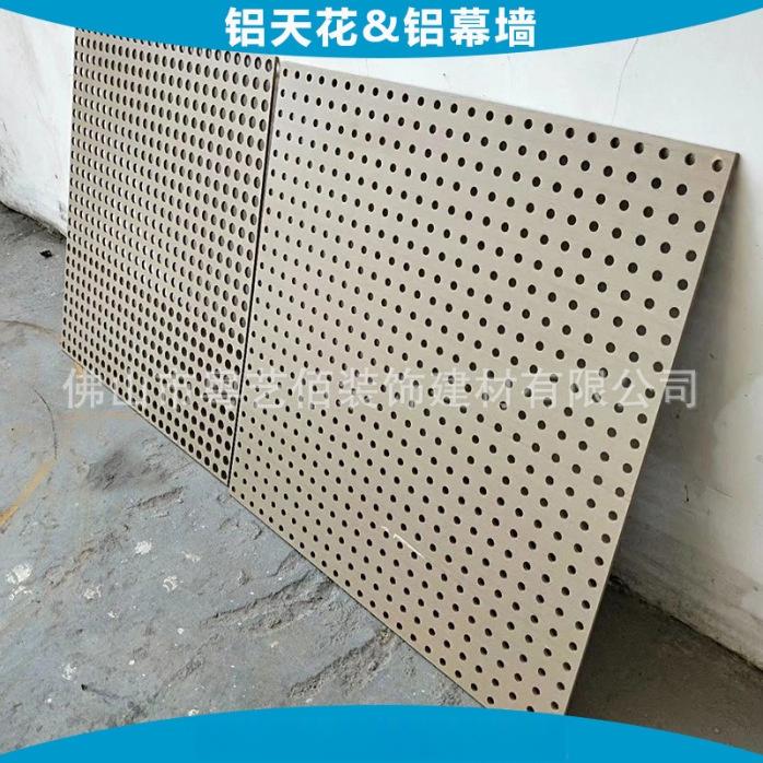铝单板-冲孔铝单板  (8)