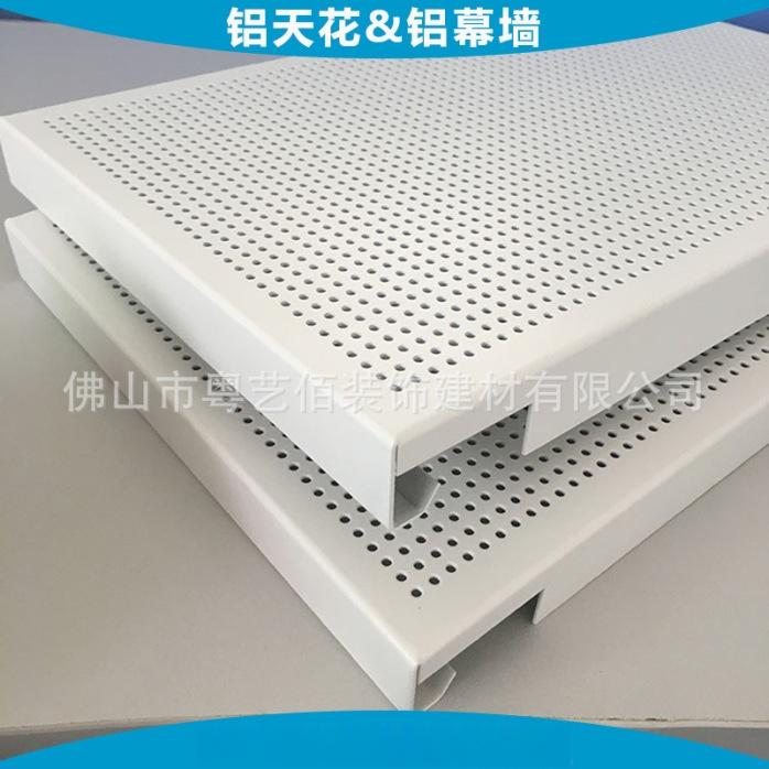 白色冲孔勾搭板 (1)