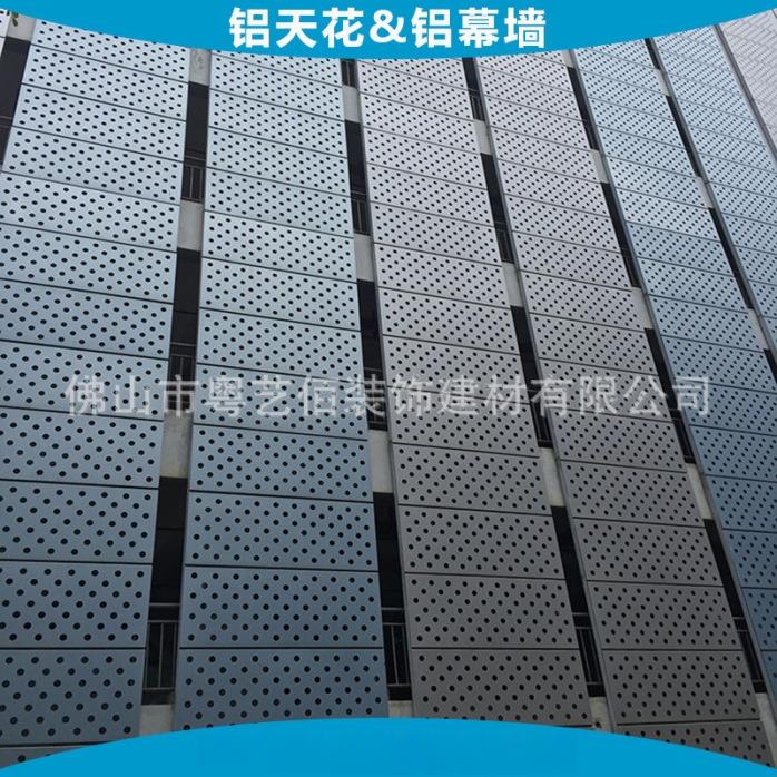 外墙冲孔板 (1)