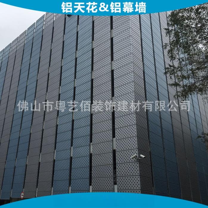 外墙冲孔板 (2)
