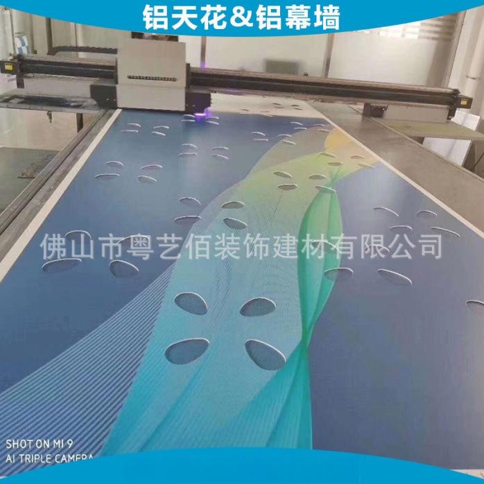 铝单板-UV彩绘造型冲孔透光包柱铝单板 (1)