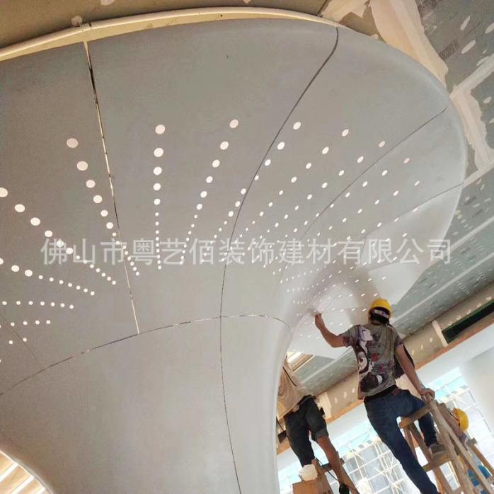 铝单板-13、双曲圆柱子造型铝板 (4)