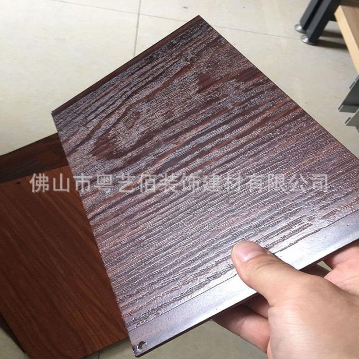 铝单板-木纹铝单板 -(9)
