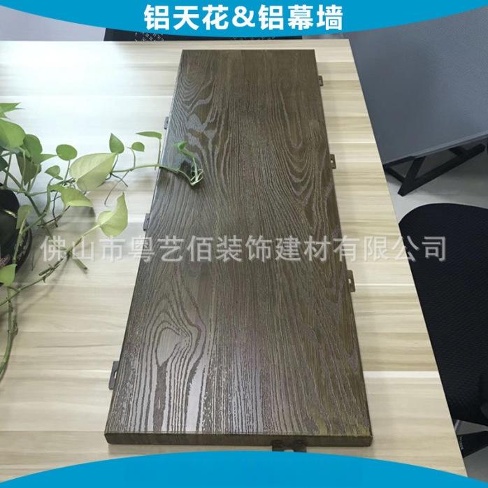 3D刨花木纹铝单板 (3)