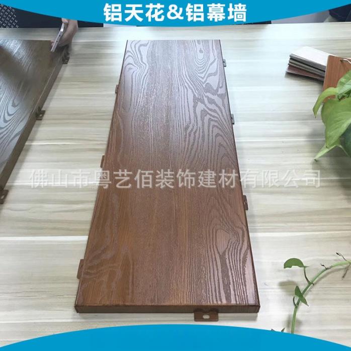 3D刨花木纹铝单板 (2)