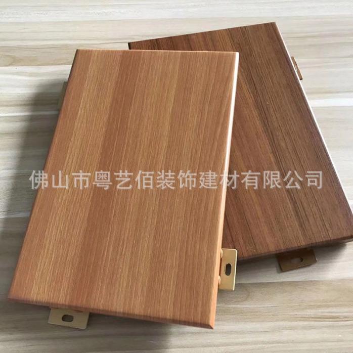 铝单板-木纹铝单板-1 (8)