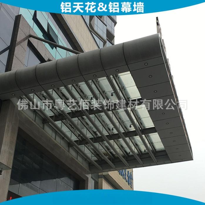 3-13 酒店门口雨棚铝板 (1)
