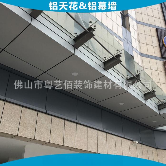 3-13 酒店门口雨棚铝板 (3)