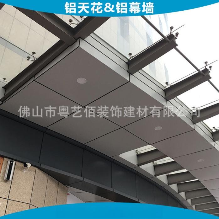 3-13 酒店门口雨棚铝板 (6)