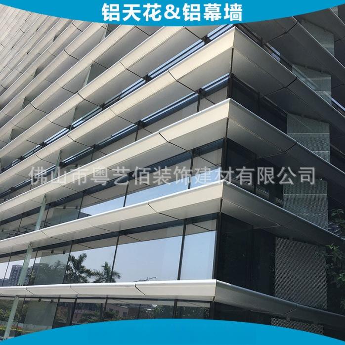 飘蓬及檐口铝单板 (7)