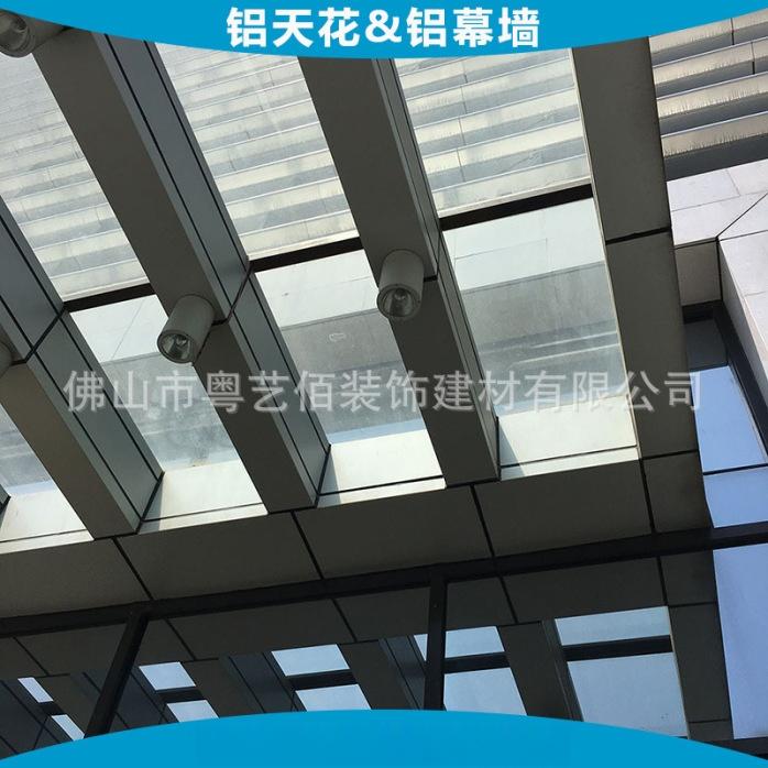 飘蓬及檐口铝单板 (11)
