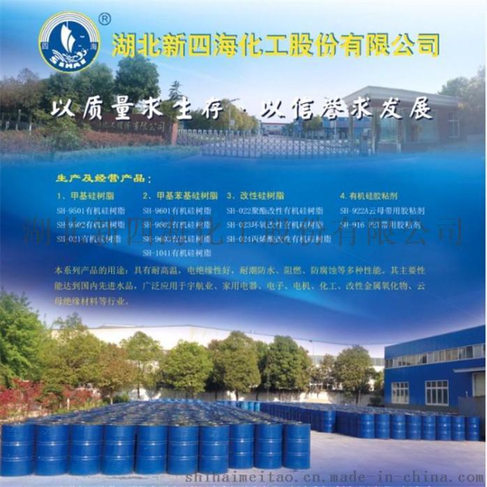 供应107硅橡胶107硅橡胶价格733774682