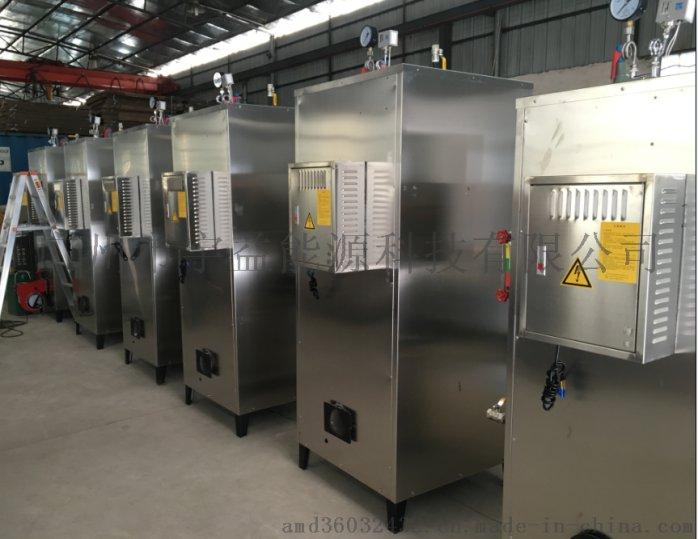 300公斤燃油蒸汽鍋爐 全自動 適用於酒坊蒸酒生產配套使用設備733544522