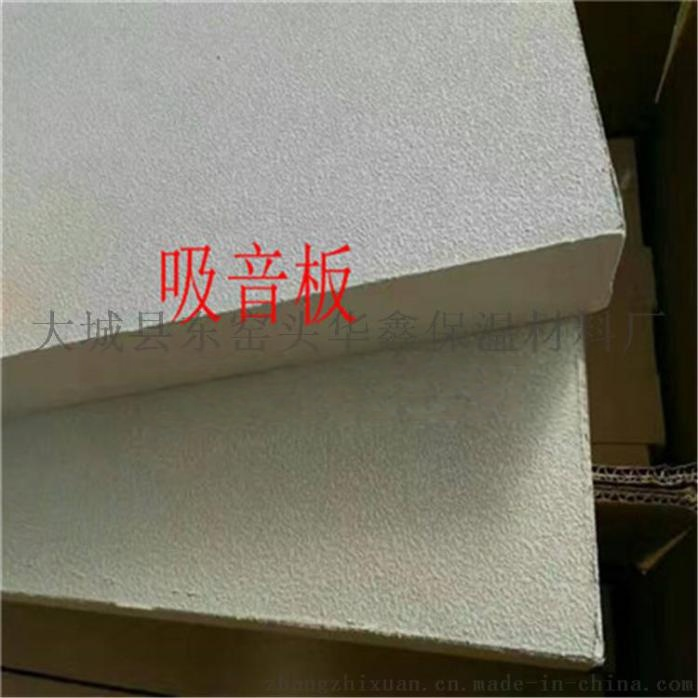 华鑫玻纤吸音板的规格39037472