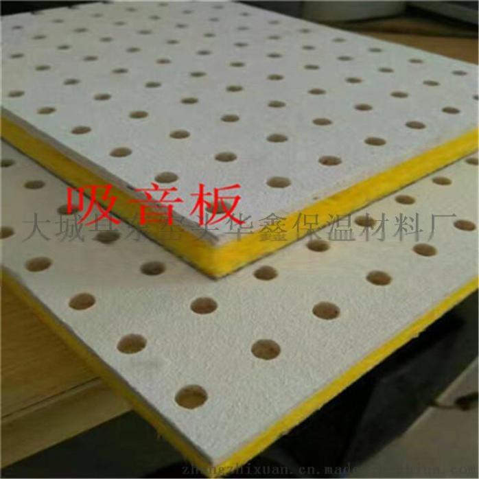 华鑫玻纤吸音板的规格39037482