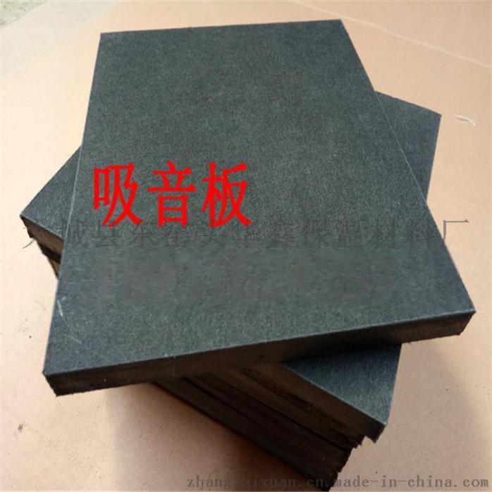 华鑫玻纤吸音板的规格39037422