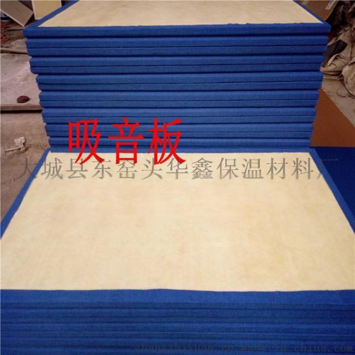 华鑫玻纤吸音板的规格39037432