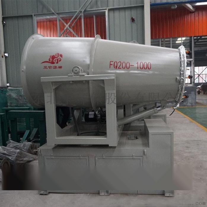 济南钢厂堆煤场触控显示屏雾炮机38925602