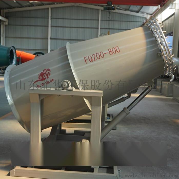 济南钢厂堆煤场触控显示屏雾炮机38925552