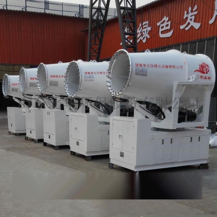 济南钢厂堆煤场触控显示屏雾炮机38925572