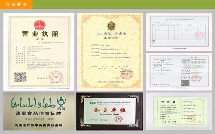 麻辣烫 火锅底料 调味酱包  调味品厂家直供39967292